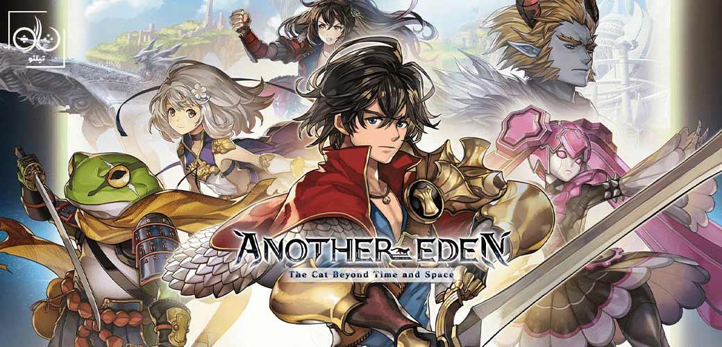 بازی Another Eden