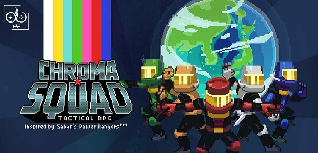 بازی Chroma Squad