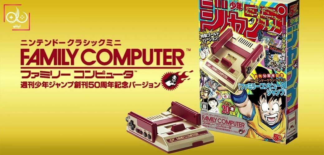 کنسول Nintendo Famicom Mini