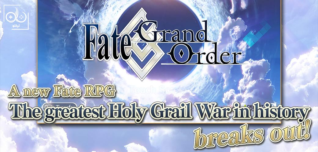 بازی Fate/Grand Order